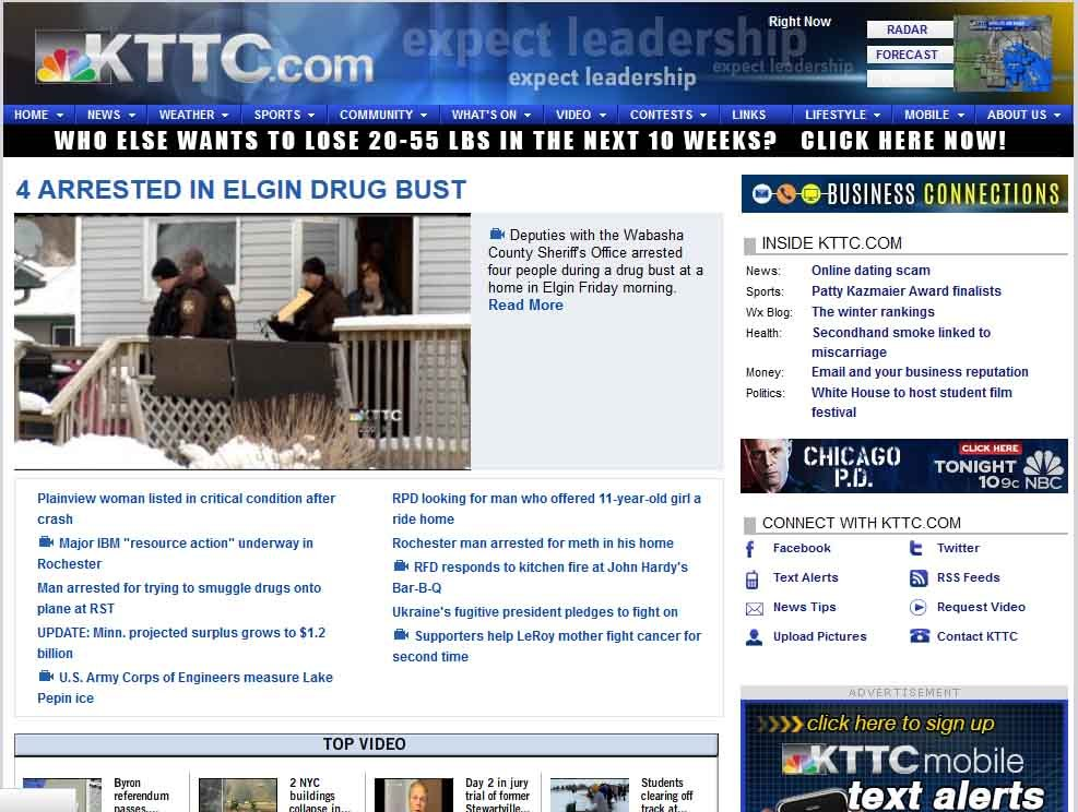 KTTC.com / 2014
